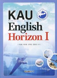 KAU English horizon. 1