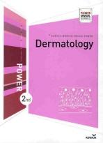 POWER 피부과(DERMATOLOGY)(2ND)