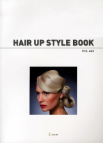 HAIR UP STYLE BOOK