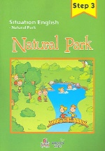 Natural Park (Situation English Step 3) (부록 포함)