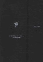 형민우의 DVD 디지털작법서