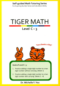 Tiger Math(Level C-3)