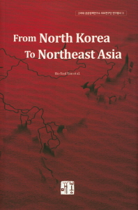 From North Korea to Northeast Asia