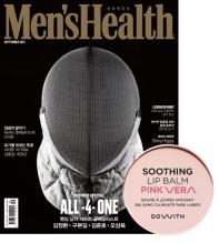 맨즈헬스(Mens Health Korea)(2020년 9월호)(C형)