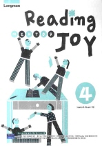 READING MENTOR JOY. 4