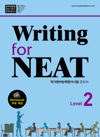 Writing for NEAT Level. 2