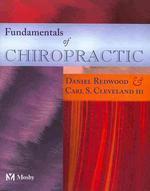 Fundamentals of Chiropractic