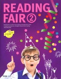 Reading Fair(리딩 페어). 2