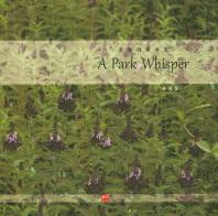 공원의 속삭임(A Park Whisper)