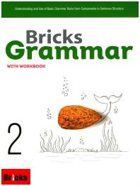 Bricks Grammar. 2
