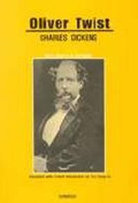 올리버 트위스트 77(Oliver Twist)