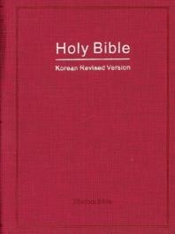 성경전서(개역한글판)(레드핑크/미니/42HC/지퍼)