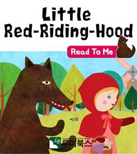 Little Red Riding Hood - 인터랙티브 읽어주는 동화책