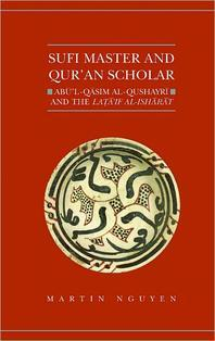 Sufi Master and Qur'an Scholar