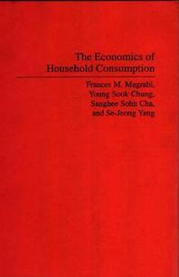 The Economics of Household Consumption