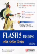 FLASH 5 TRAINING WITH ACTION SCRIPT(CD-ROM 1장 포함)