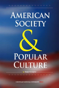 American Society and Popular Culture