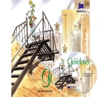 베오영 Gardener, The