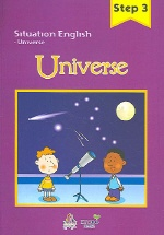 Universe (Situation English Step 3) (부록 포함)