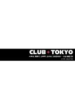 도쿄클럽 20