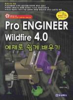 PRO ENGINEER WILDFIRE 4.0
