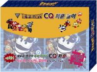 로봇트레인 CQ 퍼즐 놀이 가방