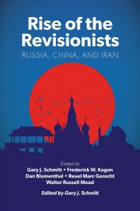 Rise of the Revisionists