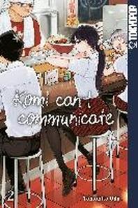 Komi can't communicate 02