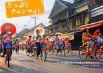 たっぷりチェンマイ! タイの古都をまるごと樂しむ町步きガイド