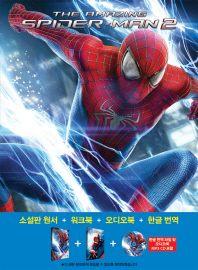 어메이징 스파이더맨. 2