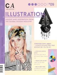 CA 컬렉션. 9: Illustration(2013)