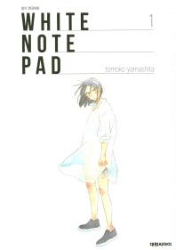 화이트 노트 패드(White Note Pad). 1