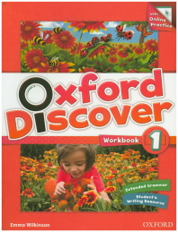 Oxford Discover. 1(Work Book with Online Practice)