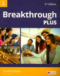 Breakthrough Plus. 2(Student's Book)