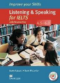 Improve Your Skills for IELTS: Listening & Speaking for IELTS (4.5 - 6.0). Student's Book with MPO, Key and 2 Audio-CDs