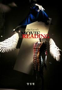 Han Eun-mi's Movie Reading(한은미의 영화 읽기)