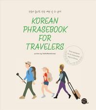 Korean Phrasebook for Traveler