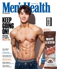 맨즈헬스(Mens Health Korea)(2020년 9월호)(D형)