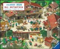 Ali Mitgutsch 2019 - Wimmelbilder - Kinderkalender