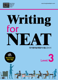 Writing for NEAT Level. 3