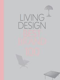 리빙 디자인 베스트 브랜드 100(Living Design Best Brand 100)