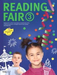 Reading Fair(리딩 페어). 3