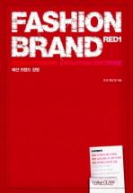 FASHION BRAND RED. 1
