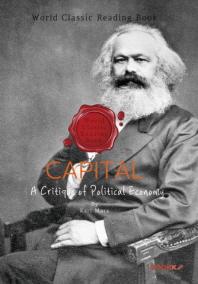 마르크스의 자본론 : Capital - A Critique of Political Economy (영문판)
