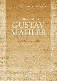 Erinnerungen an Gustav Mahler