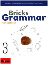 Bricks Grammar. 3