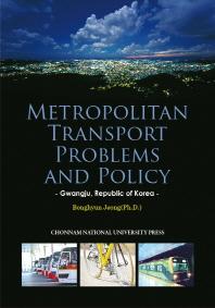 Metropolitan Transport Problems and Policy: Gwangju, Republic of Korea