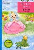 개구리 왕자(영어로 읽는 세계명작 스토리하우스 14)