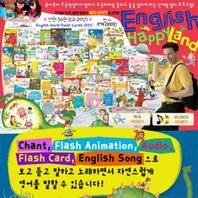 (정품새책) 삼성비엔씨 - 잉글리시해피랜드 (총 70종)