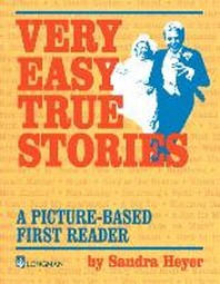 Very Easy True Stories,